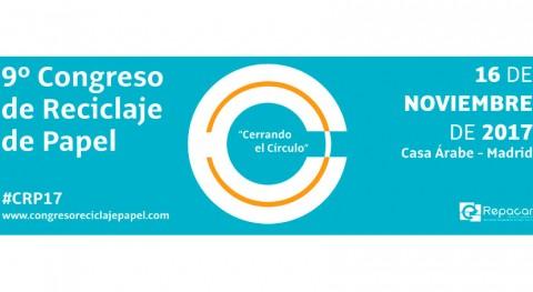 9º Congreso Reciclaje Papel indagará futuro gestión residuos España