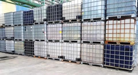 ASEGRE crea primer clasificador residuos nueva página web