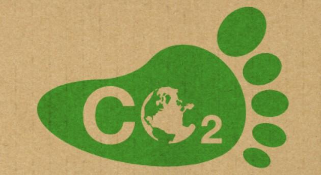 Investigadores UAB desarrollan calculadora huella carbono gestión residuos municipales