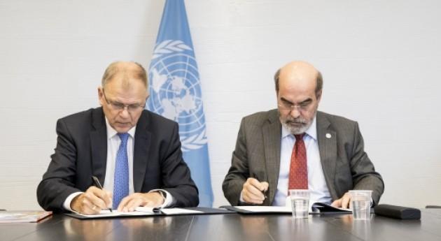 UE y FAO unen fuerzas frente al desperdicio alimentos