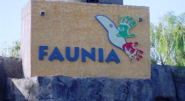 Faunia y Ecoembes firman convenio reciclaje