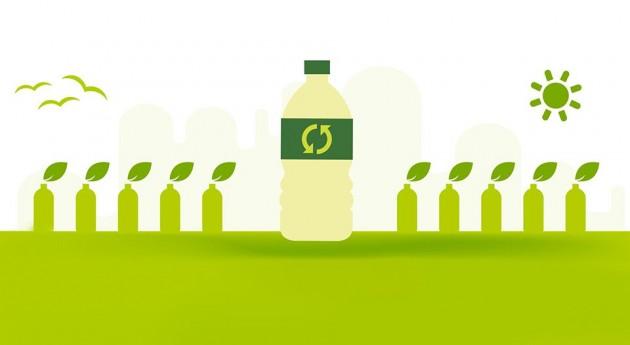 Todos envases Nestlé serán 100% reciclables o reutilizables 2025