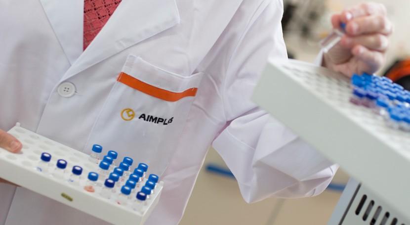AIMPLAS presenta INTERPACK innovaciones envases plásticos